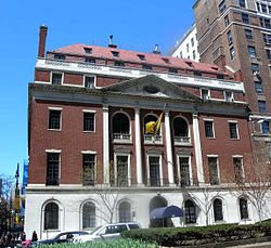 Colony Club- New York, NY
